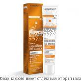 COMPLIMENT VITANORM C+Energy Легкая крем-основа под макияж, 50мл, шт