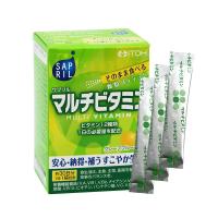 ITOH Саприл мультивитаминный комплекс со вкусом грейпфрута Supplic Multivitamin, 30 шт