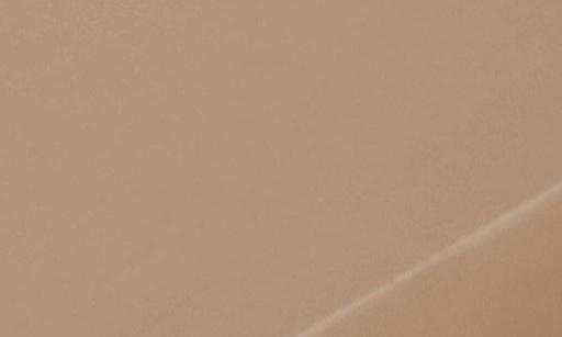 Журавинка Гладь, цвет 060402 (кофе с молоком) ширина 155см