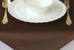 Паломо 62347 коричневый, ширина 305 см