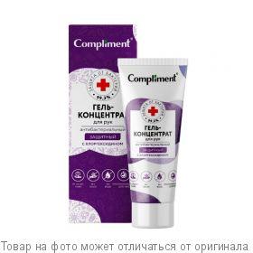 COMPLIMENT Гель-концентрат для рук Защитный Антибактериальный (с хлоргексидином) 80мл, шт