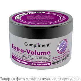 COMPLIMENT Маска для волос Extra Volume с аминокисл.D-panthenol,Complex Baicapil,Экстра густот 500мл, шт