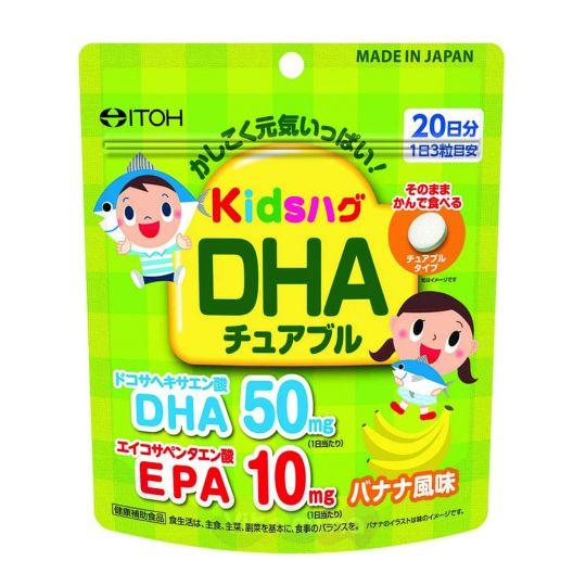 ITOH Витамины для детей со вкусом банана Kids Hug DHA с Омегой 3, 60 таб
