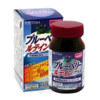 ITOH Черника с Лютеином и витамином А Blueberry Lutein Plus, 60 капс