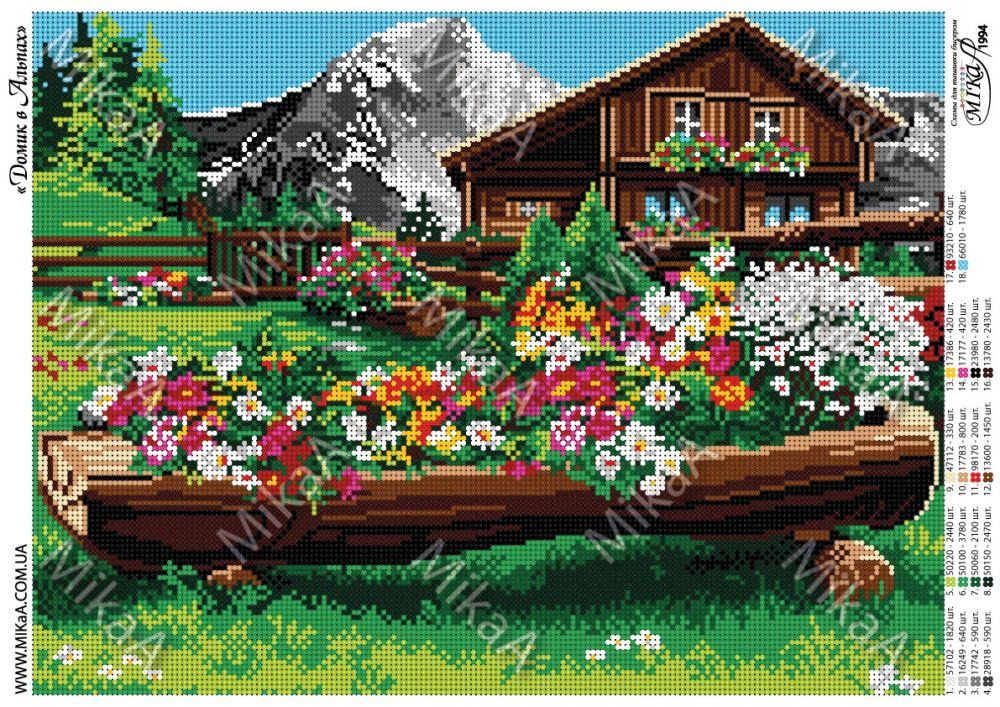 Домик в альпах купить куплю квартиру в лос анджелесе