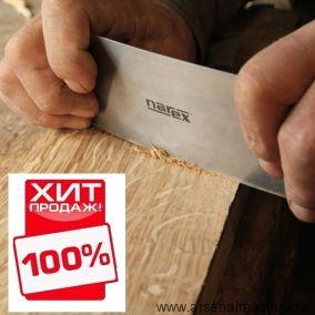 Цикля прямоугольная 150х65х0,7 мм  PREMIUM NAREX  879601 ХИТ!
