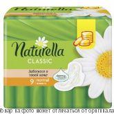 NATURELLA Classic.Прокладки с крылышками Camomile Normal 9шт, шт