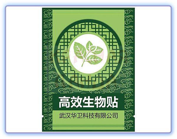 Био-стикер № 14 против курения Batel