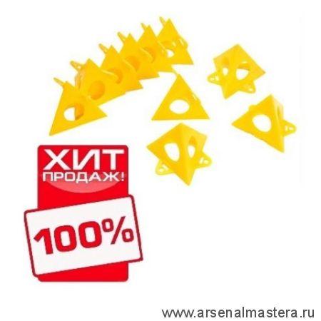 Пирамидки пластиковые 10 шт Dictum Lee Valley 717644 88K5870  N4 М00004439 ХИТ!