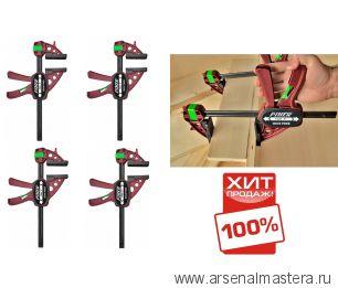 Комплект 4 шт ХИТ! : Струбцины быстрозажимные 30 х 8 см Extra Quick-Piher 52630-4 М00015949