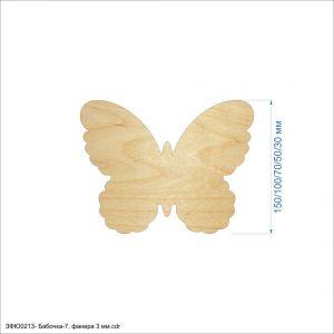 `Шаблон ''Бабочка-7'' , фанера 3 мм
