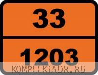 Табличка на бензовоз. ООН 1203