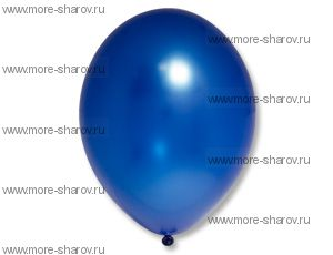 "Шар 14""(32см) Belbal Royal Blue 079 Металлик"