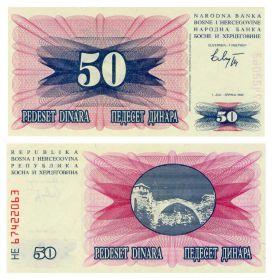 Босния и Герцеговина - 50 Динар 1992 UNC