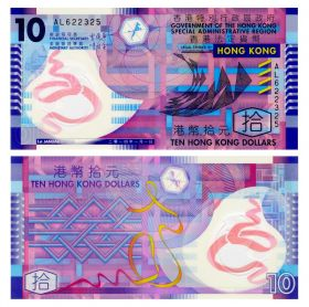Гонконг - 10 долларов 2002 ПРЕСС UNC