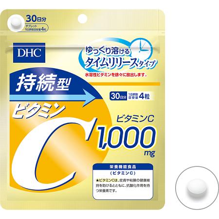 DHC Витамин С «замедленного высвобождения» на 30 дней