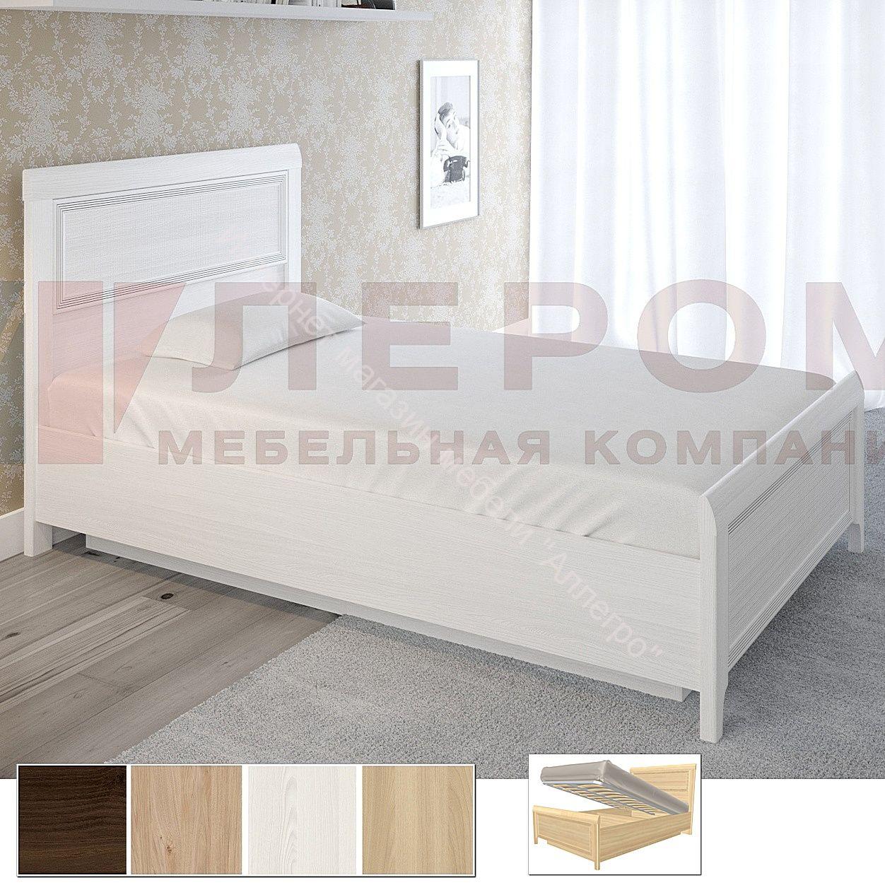 Карина Кровать КР-1021 (1,2х2,0) с П /мех. и жестким высоким изголовьем