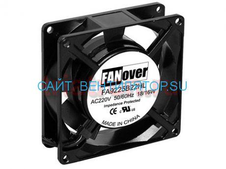 Вентилятор FA9225B22HL2 220В 18w, 45м3/ч,  92х25 мм