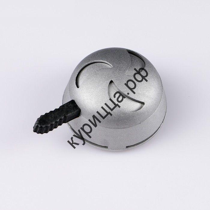 Калауд для кальяна  матовый, d=11 см, силиконовая ручка