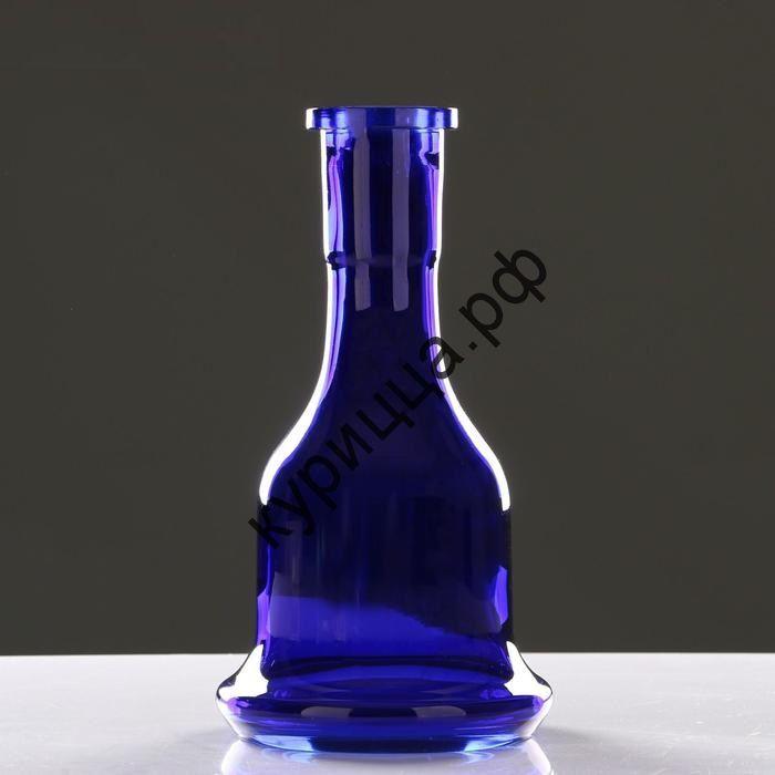 """Колба для кальяна """"Колокол"""" синяя, h= 30 см, внутр. d горлышка 4,5 см, внешн. 7 см"""