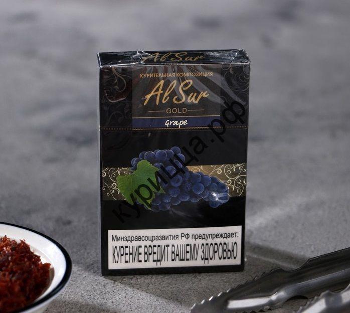 Бестабачная смесь Al Sur Чёрный виноград (Grape), 50 гр