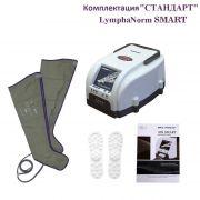"""Недорогой Lymphanorm SMART комплект """"Стандарт"""" www.sklad78.ru"""