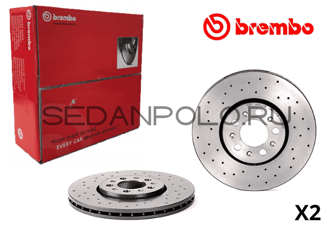 ДИСКИ ТОРМОЗНЫЕ BREMBO XTRA (ПЕРФОРАЦИЯ) 1ZC VOLKSWAGEN POLO SEDAN/LIFTBACK/SKODA RAPID