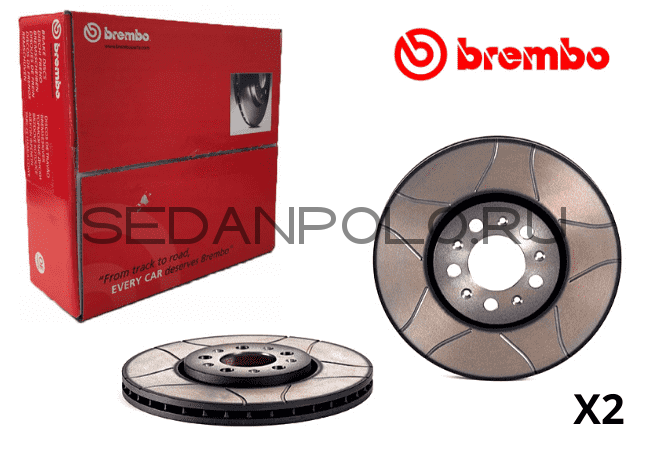 ДИСКИ ТОРМОЗНЫЕ BREMBO MAX (НАСЕЧКИ) 1ZC VOLKSWAGEN POLO SEDAN/LIFTBACK/SKODA RAPID