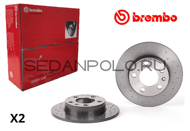 ДИСКИ ТОРМОЗНЫЕ ЗАДНИЕ BREMBO EXTRA (ПЕРФОРАЦИЯ) 1ZC VOLKSWAGEN POLO SEDAN/LIFTBACK/SKODA RAPID