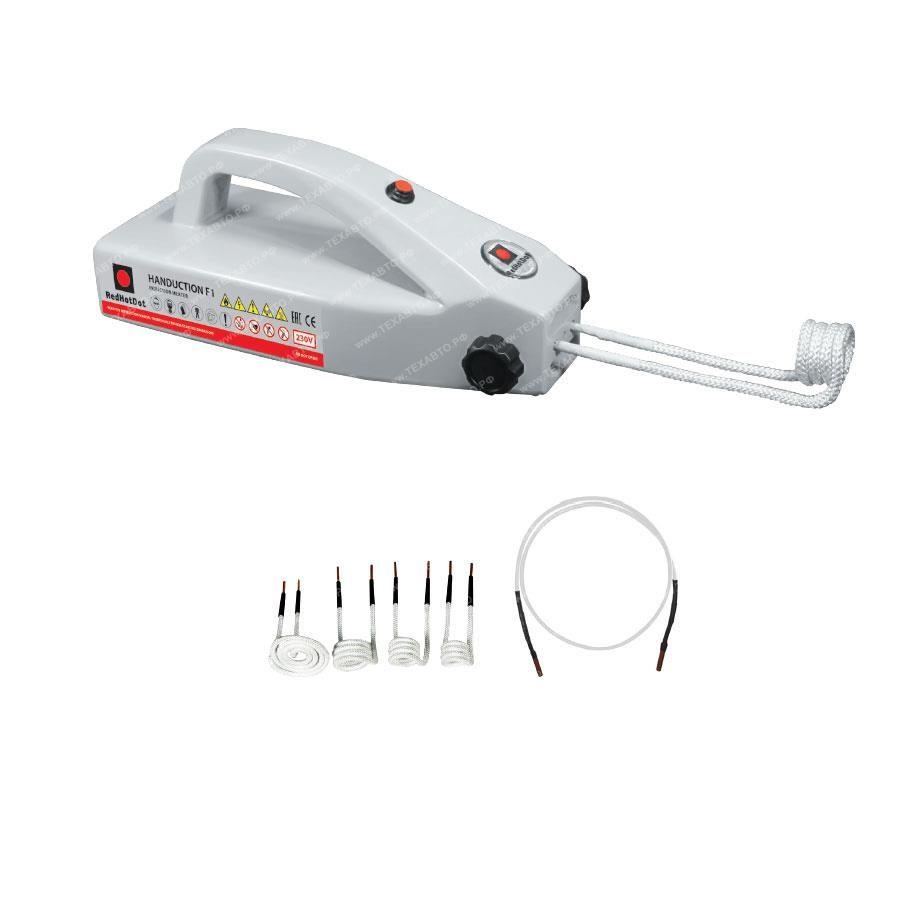 HANDUCTION F1 Нагреватель индукционный (2 кВт)