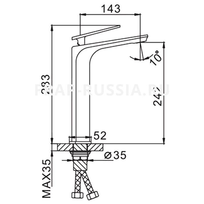 Смеситель для раковины FRAP H57 F1057-2
