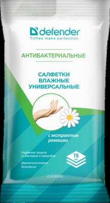 НОВИНКА. Салфетки влажные универсальные CLN 30330 антибактериальные, 15 шт.