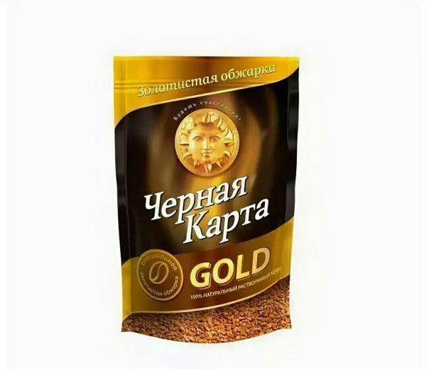 Кофе Черная карта Голд раств. м/у 240г