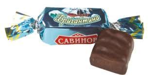 Конфеты Бригантина помадные 1кг. Савинов