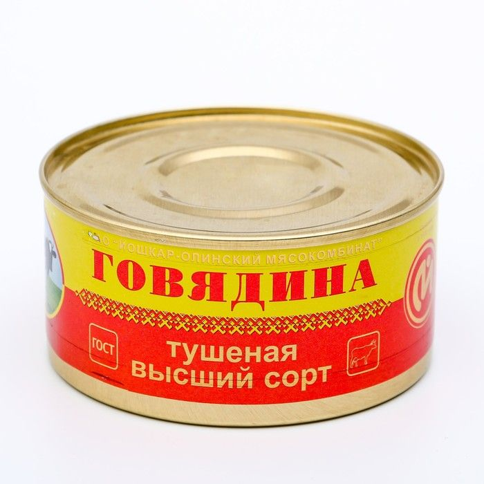 Говядина тушеная в/с Премиум ГОСТ 325г Йошкар- Ола