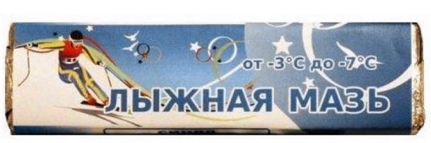 Лыжная мазь (держания) SPRINT ЛМ-С (-3..-7°C) 40г