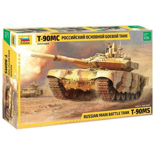 Сборочная модель боевой танк