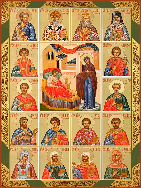 Икона Собор святых целителей и чудотворцев