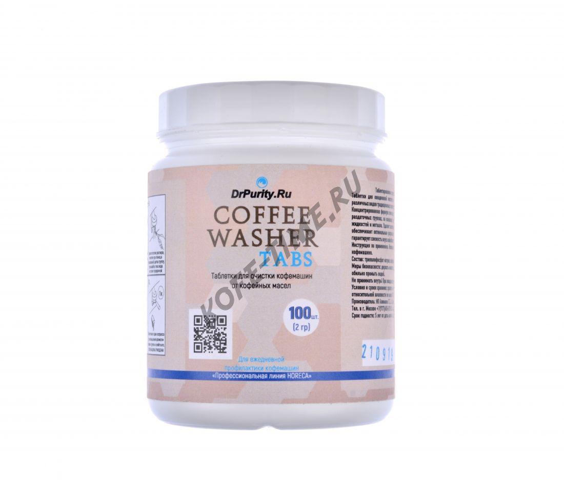 Чистящие средства Doctor-purity Coffee Washer TABS (100шт*2гр)