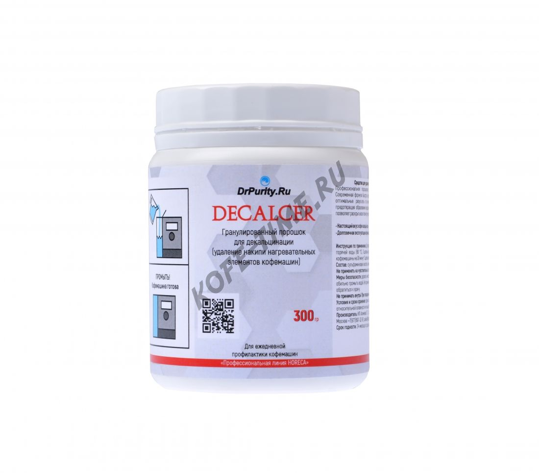 Чистящие средство Doctor-purity Decalcer 300гр.