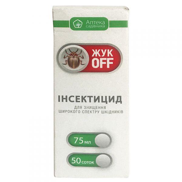 """""""Жук OFF"""" (75 мл) от Ukravit, Украина"""