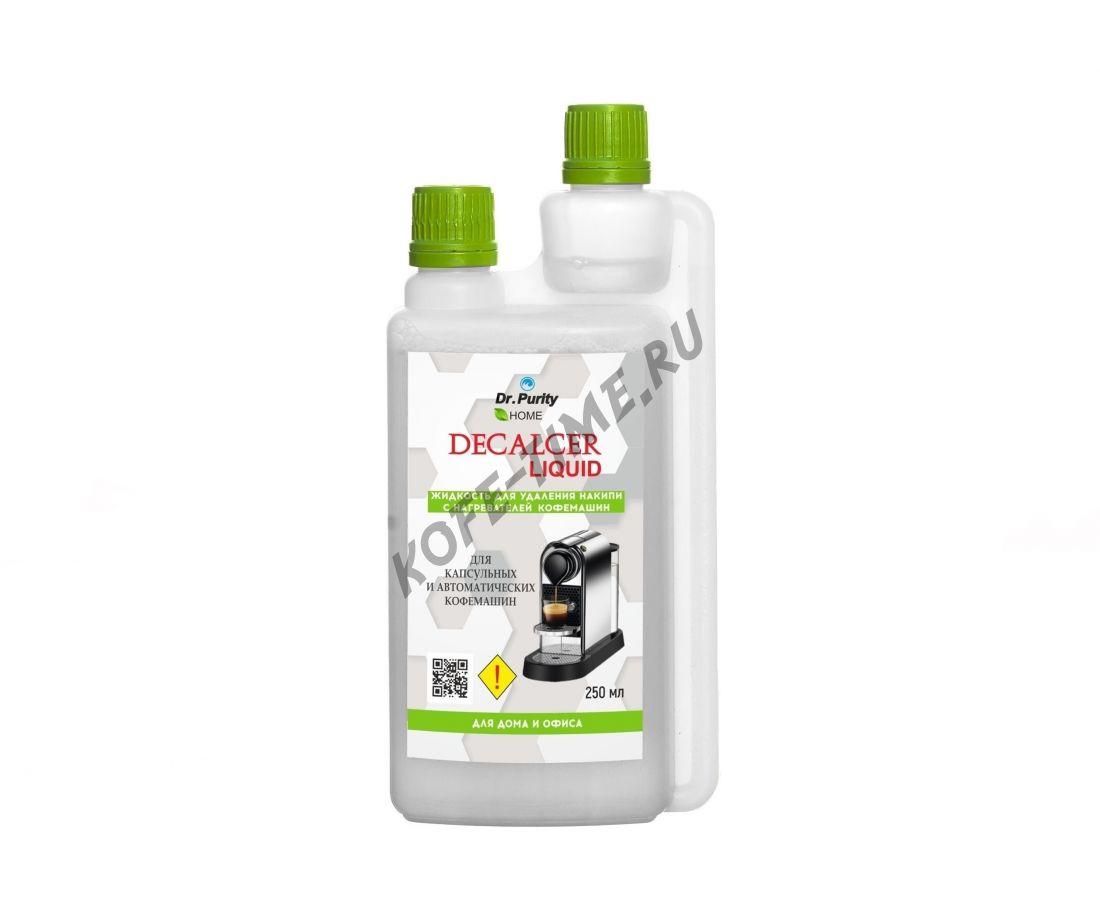 Чистящие средство Doctor-purity Liquid capsules 250 мл.