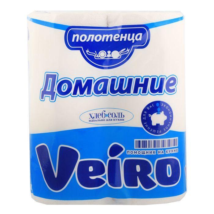 Полотенца бумажные Linia Veiro Домашние,  2сл. 2 рул., а17992