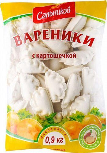 Вареники с картофелем 900г Сальников