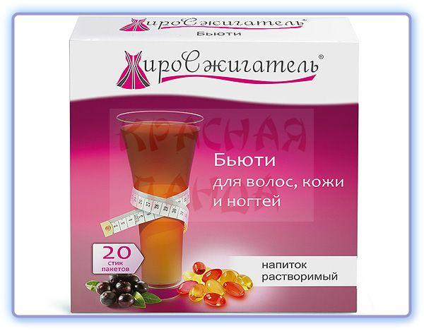 Бионова Жиросжигатель Бьюти для волос, кожи и ногтей