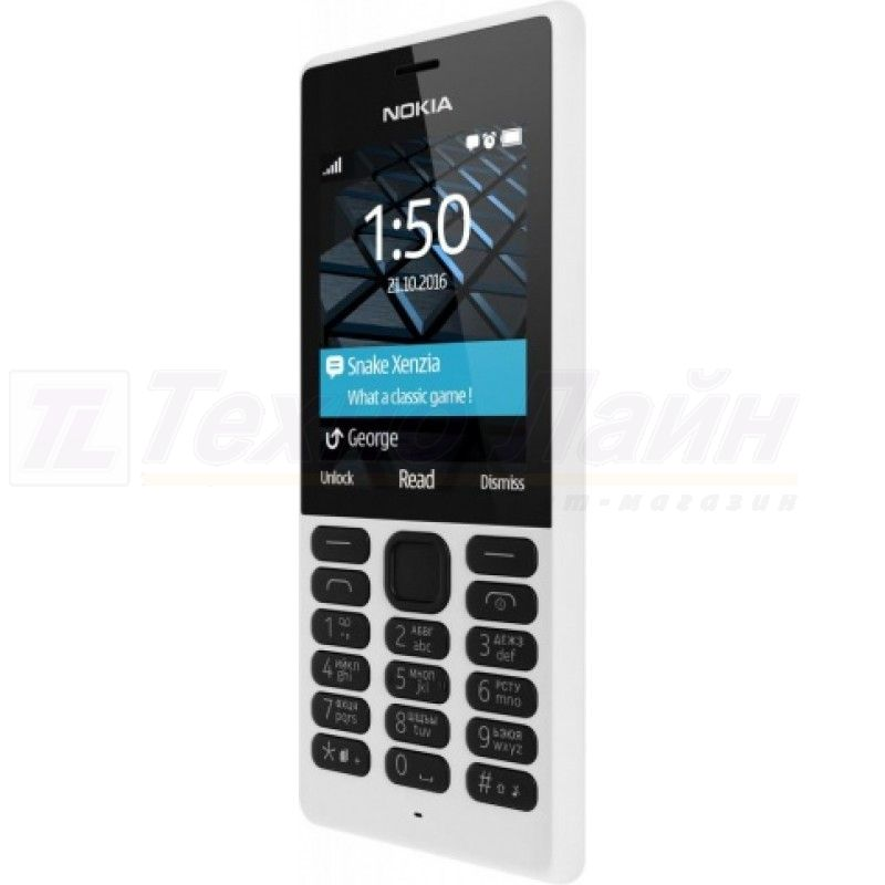 Nokia 150 DS White