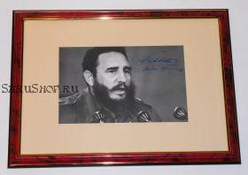 Автограф: Фидель Кастро.  Старое промо фото. Редкость
