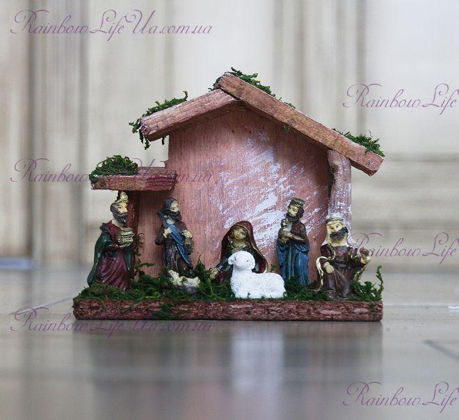 "Рождественский вертеп ""NY2"""
