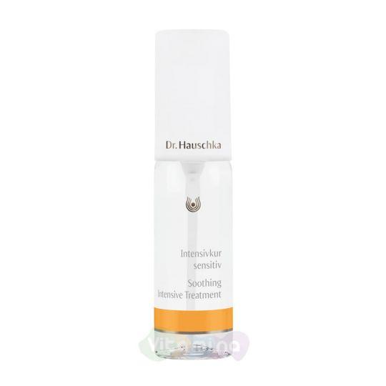 Dr. Hauschka Интенсивный тоник для ухода за чувствительной кожей (Intensivkur sensitiv), 40 мл