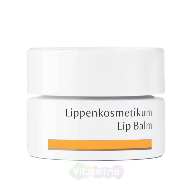 Dr. Hauschka Бальзам для губ (Lippencosmetikum), 4,5 мл